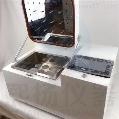 YDCY-12AL全自动平行浓缩仪12通道水浴定容型