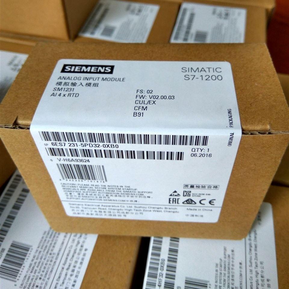 淄博西门子S7-1200CPU模块代理商