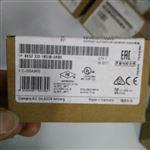 临沂西门子S7-1200CPU模块代理商