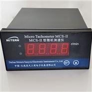 防爆/户外/正反转/低数/双路微机测速仪