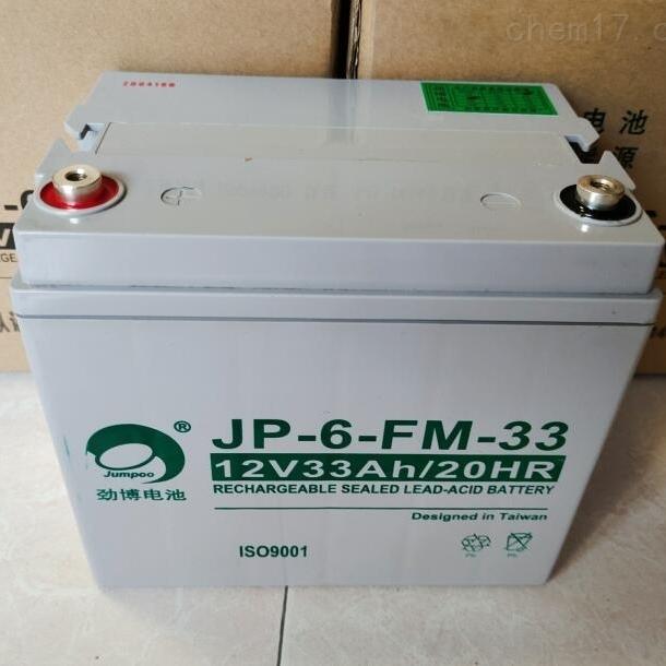 劲博蓄电池JP-6-FM-33批发零售