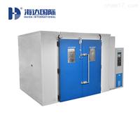 HD-E705高低温老化房