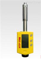 HTP1700型裏氏硬度計