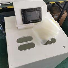 南京恒温解冻仪CYRJ-4D隔水式化浆机12联