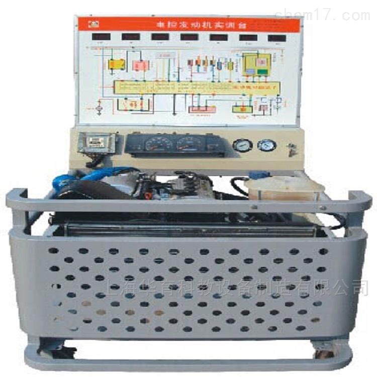 奥迪A6电控发动机实训台