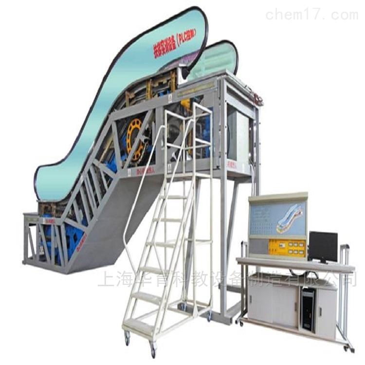 自动扶梯实验设备