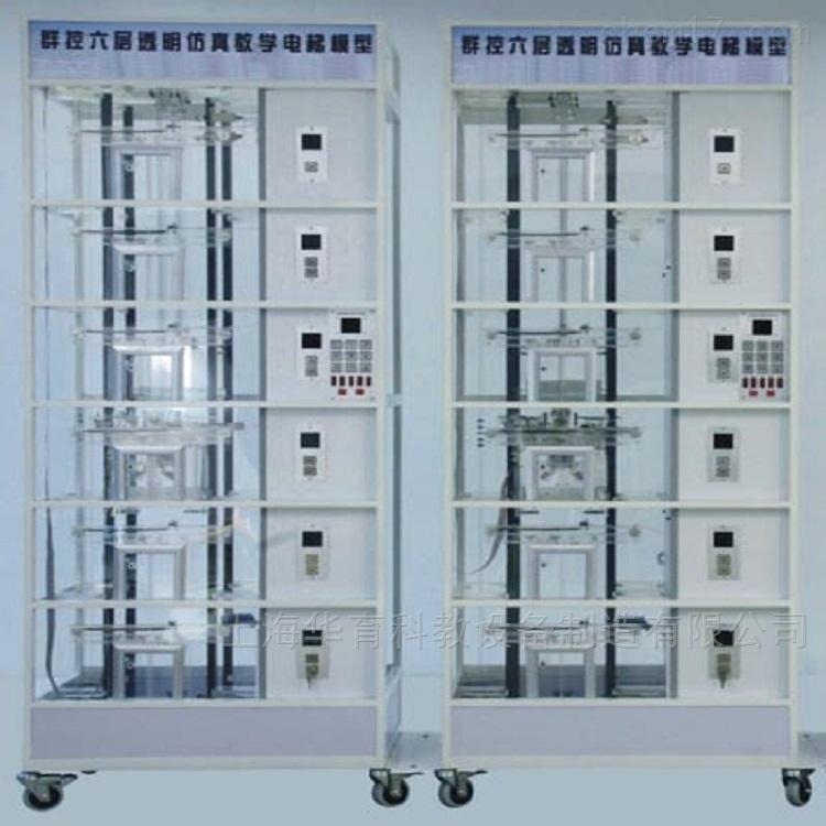 双控六层透明仿真教学电梯模型