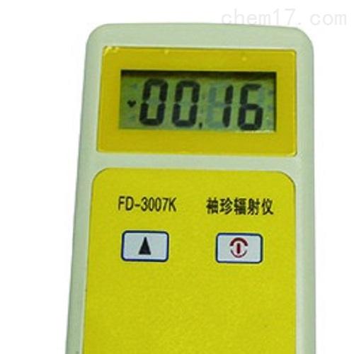 辐射监测仪