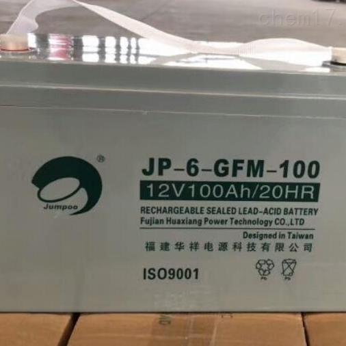 劲博蓄电池JP-6-GFM-100原装