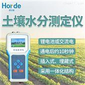 HED - SW便携式土壤水分测定仪