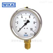 威卡WIKA 213.53.063黄铜波登管耐震压力表