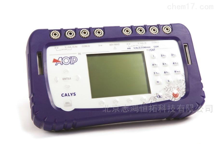 销售进口AOIP检测仪校验仪