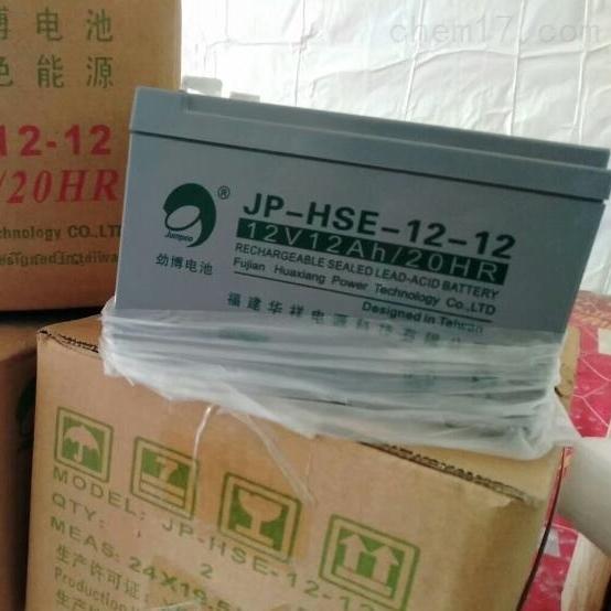 劲博蓄电池JP-HSE-12-12报价