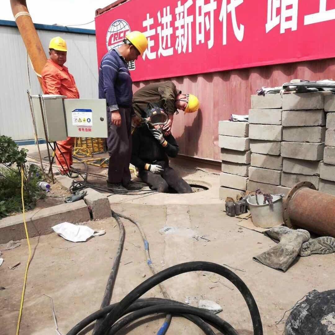 锡林郭勒盟检查井水下封堵公司-实力派水下打捞
