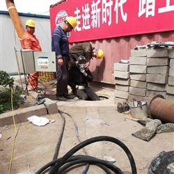 枣庄市污水管道封堵公司