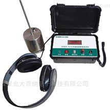 声磁数显静噪定点仪检测方法