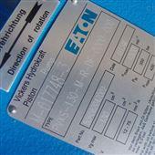库存伊顿威格士变量柱塞油泵PVXS系列