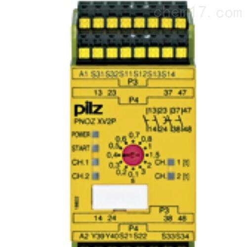 全新德国787502皮尔兹时间监控继电器
