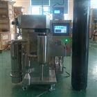 SPRAY-500YA密闭式氮气循环喷雾干燥机