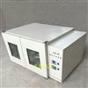 FZH-08全自动翻转式恒温振荡器