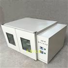 FZH-08全自動翻轉式恒溫振蕩器