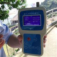 JYB-FY2020熱款手持式粉塵PM2.5PM10TSP檢測儀