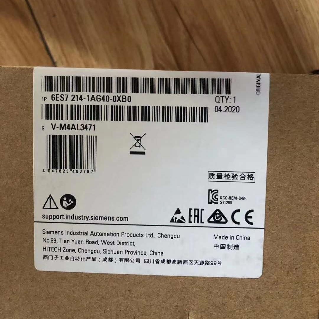 湛江西门子S7-1200CPU模块代理商