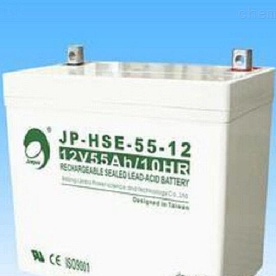 劲博蓄电池JP-HSE-55-12报价