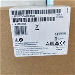 惠州西门子S7-1200CPU模块代理商