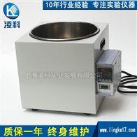 HH-ZKYY 10L智能恒温油浴锅