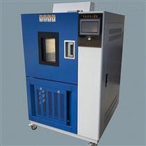 LH/GDS-500可程式高低温湿热试验箱