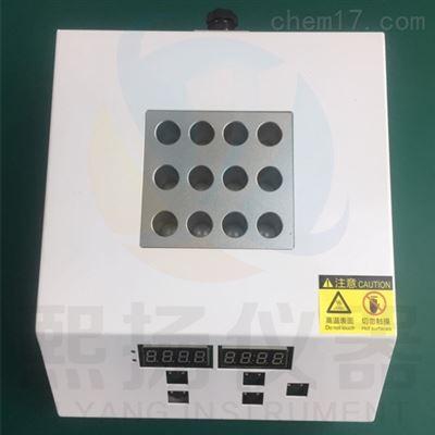 YDH100-1干式恒温器