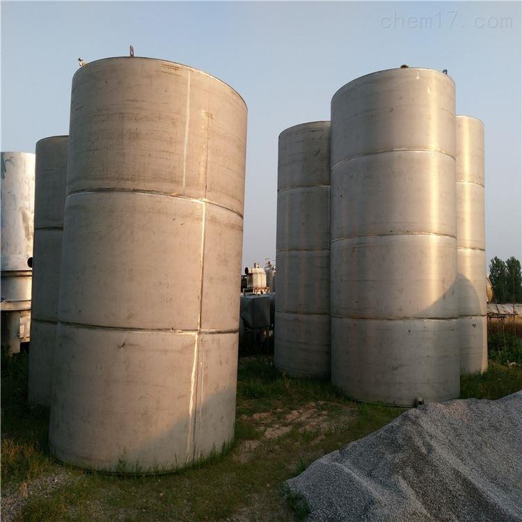 回收二手70立方不锈钢发酵罐
