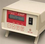 泵吸式甲醛检测仪