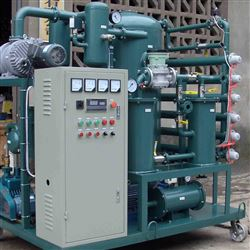 封闭式双级真空滤油机厂家|价格