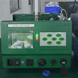 综合大气采样器带锂电池