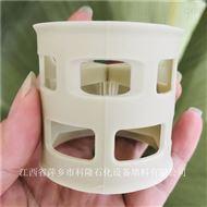 高性能聚丙烯PPH拉鲁环酸雾再生塔填料