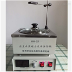 HH-SJ數顯恒溫磁力攪拌油浴鍋