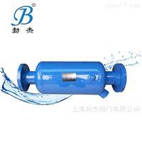 BJLXF-DN50型螺旋叶片汽水分离器