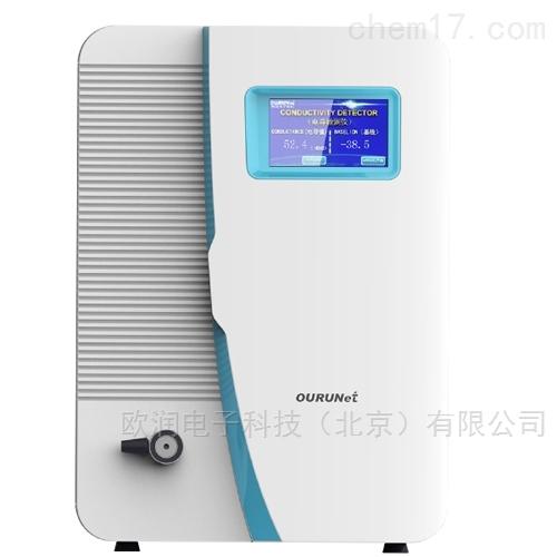 分析型离子色谱仪