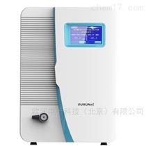 OIC-900分析型離子色譜儀
