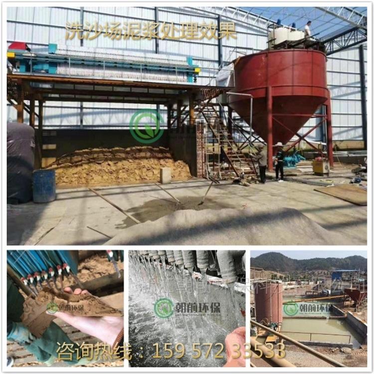 洗砂泥浆废水处理整套工艺流程