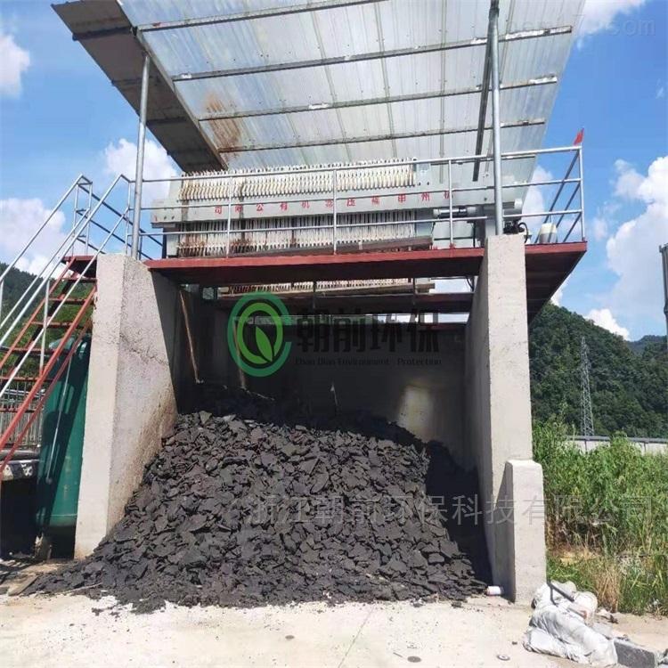 石料厂泥浆废水