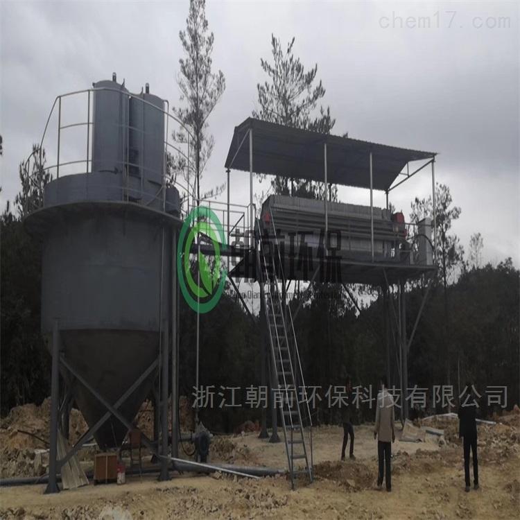 砂石厂专用泥浆污泥压滤机