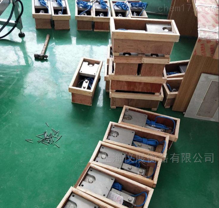 槽罐系统称重传感器模块防爆带4-20MA供应