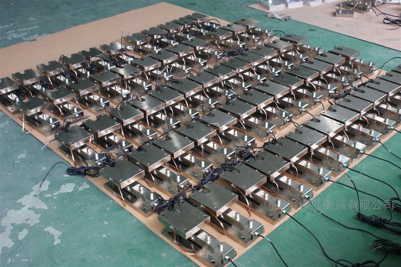 配料称重模块防爆称重传感器系统供应