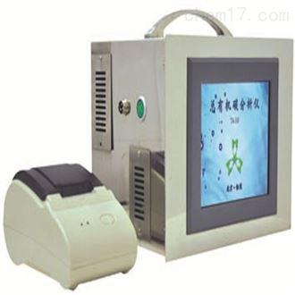 TOC总有机碳分析仪TA-3.0