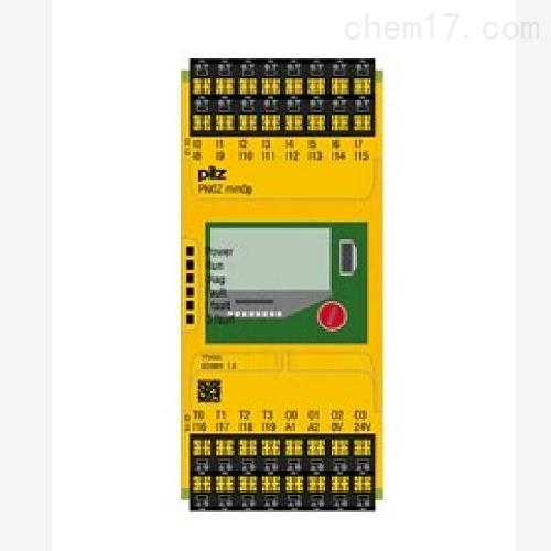 德国皮尔磁PILZ基础模块现货