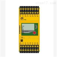 PNOZ mm0p系列德国皮尔磁PILZ基础模块现货