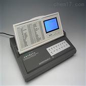 YKL-C型电脑中频治疗仪